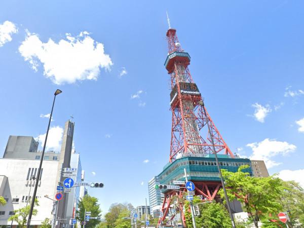 「さっぽろテレビ塔」まで徒歩12分(900m)!