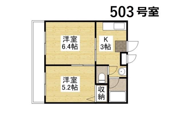 「Kマンスリー岡山大元【大元駅前・禁煙】」間取図画像