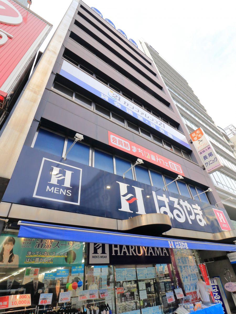 はるやま 広島銀山店 徒歩2分 営業時間10:00~20:00 主にスーツを取り扱っている、フォーマルからカジュアルまで販売している洋服店。