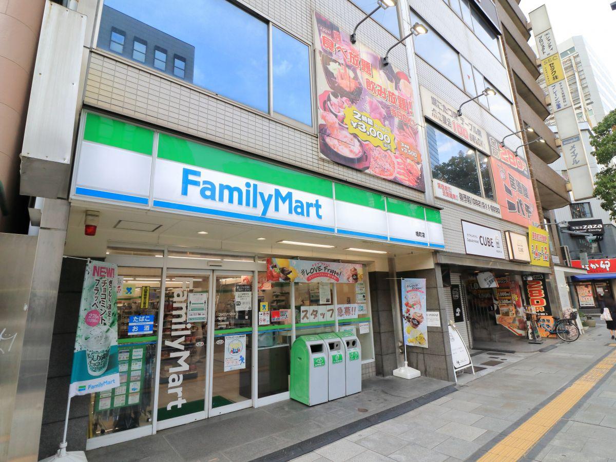 ファミリーマート幟町店 (徒歩2分) ちょっとした買い物に便利です。