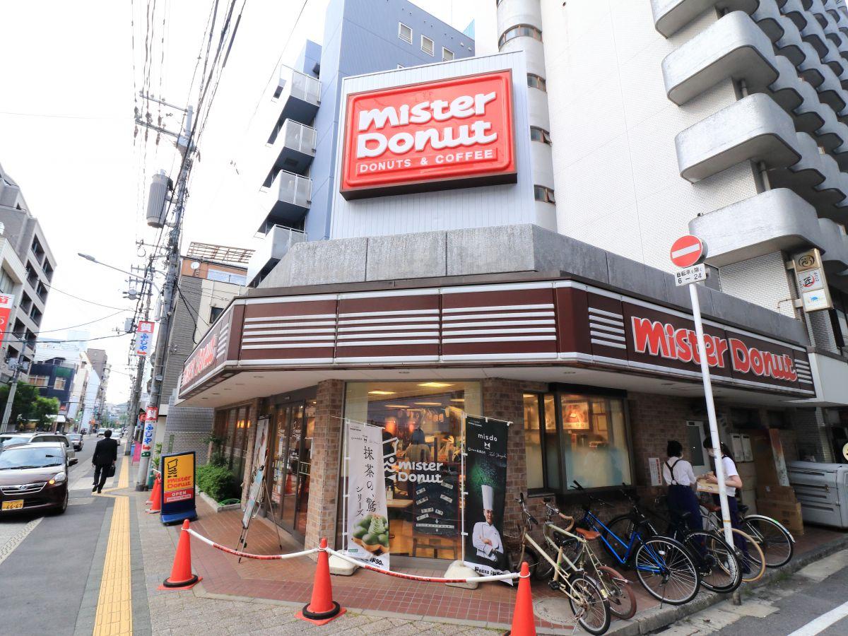 ミスタードーナツ幟町店 徒歩3分 営業時間07:00~22:00 ドーナツの他にも、ホットドッグやパスタなどの麵類も販売しています。