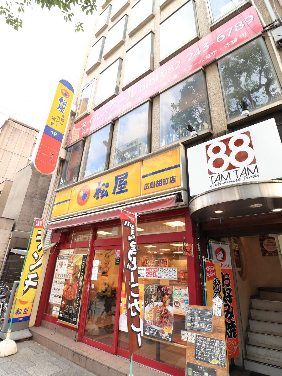 松屋 広島胡町店 徒歩3分 薬研堀入り口にある、24時間営業の牛丼チェーン店です。