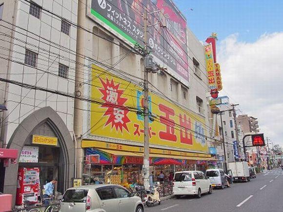 スーパー玉出鶴見橋店