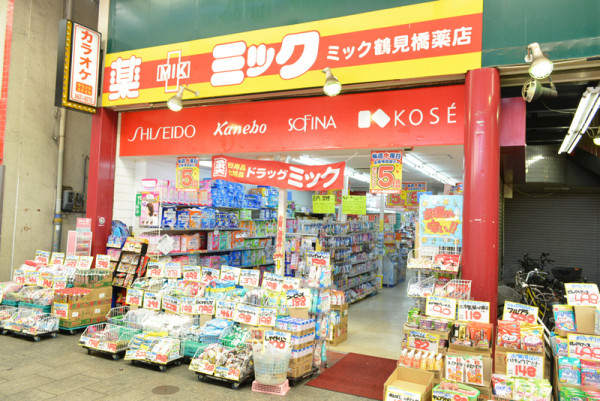 ドラッグミック鶴見橋店