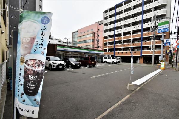 ファミリーマート博多駅南三丁目店