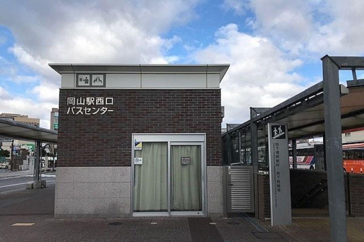 岡山駅西口(運動公園口)バスセンターまで徒歩22分、1.8km。