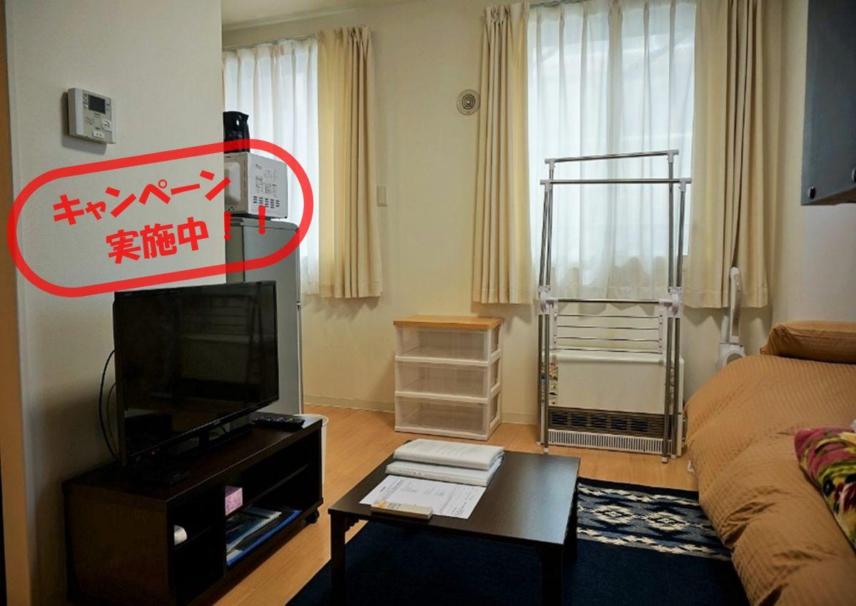 札幌駅(函館本線)のウィークリーマンション・マンスリーマンション「ノールテラス北12条 1K」メイン画像