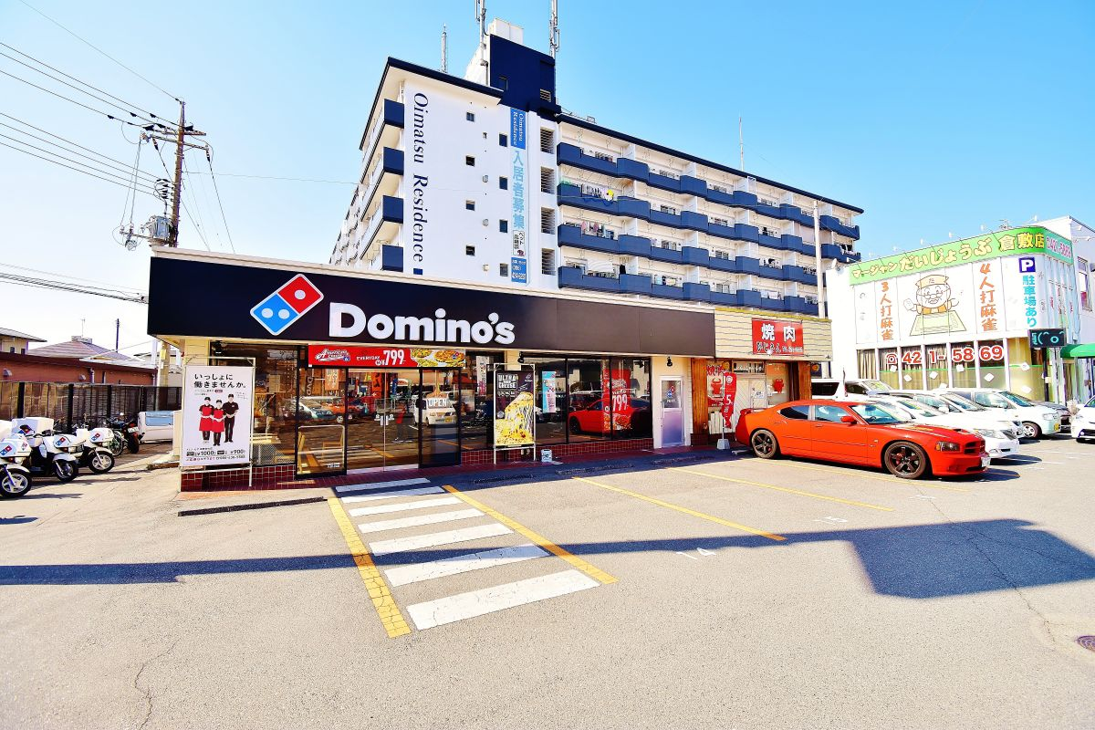 ドミノ・ピザ倉敷老松店まで徒歩6分、450m。