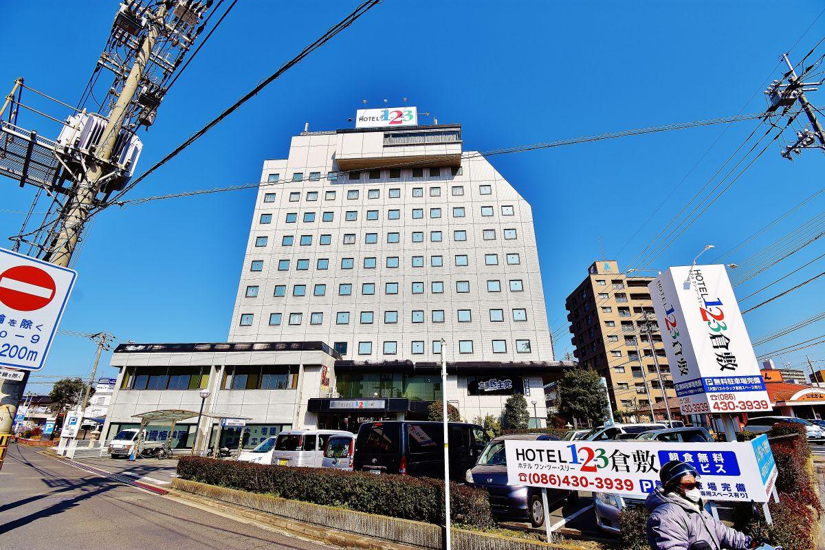 ホテル1-2-3倉敷まで徒歩5分、400m