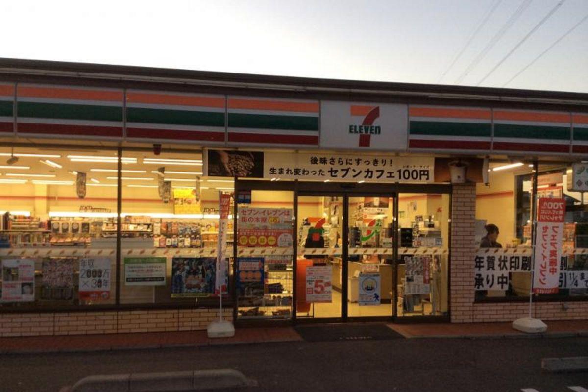 セブンイレブン岡山福田店まで徒歩9分、700m。