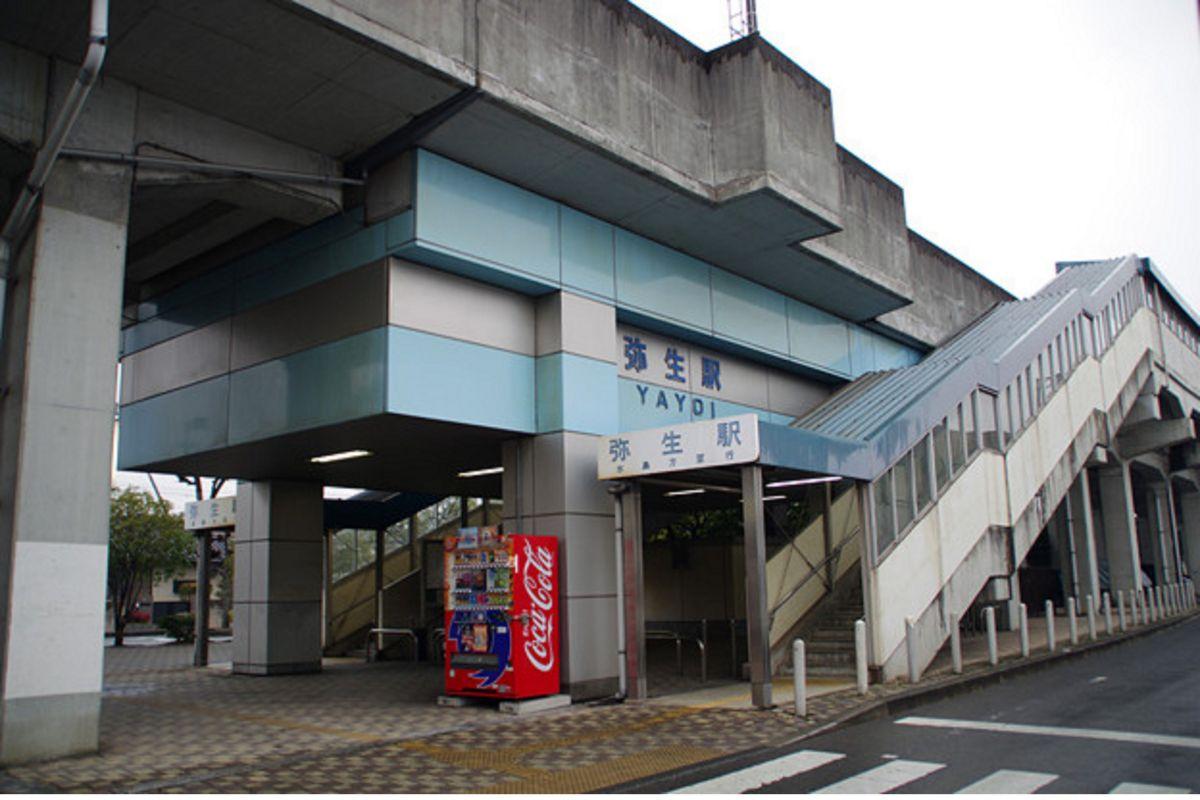 水島臨海鉄道「弥生駅」まで車で36分、20.5km。