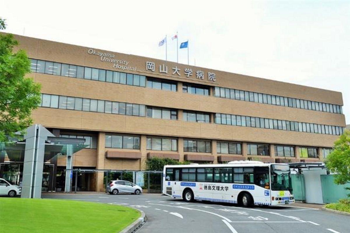 岡山大学病院まで車で5分、1km。