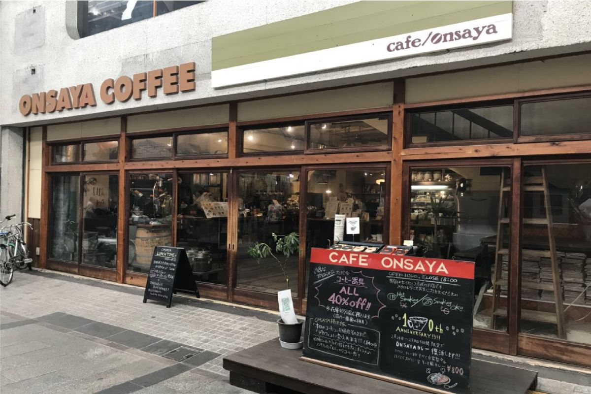 Kマンスリー駅元【岡山駅西口前】からONSAYACOFFEE 奉還町本店、徒歩7分、600m美味しいコーヒーのお店です。
