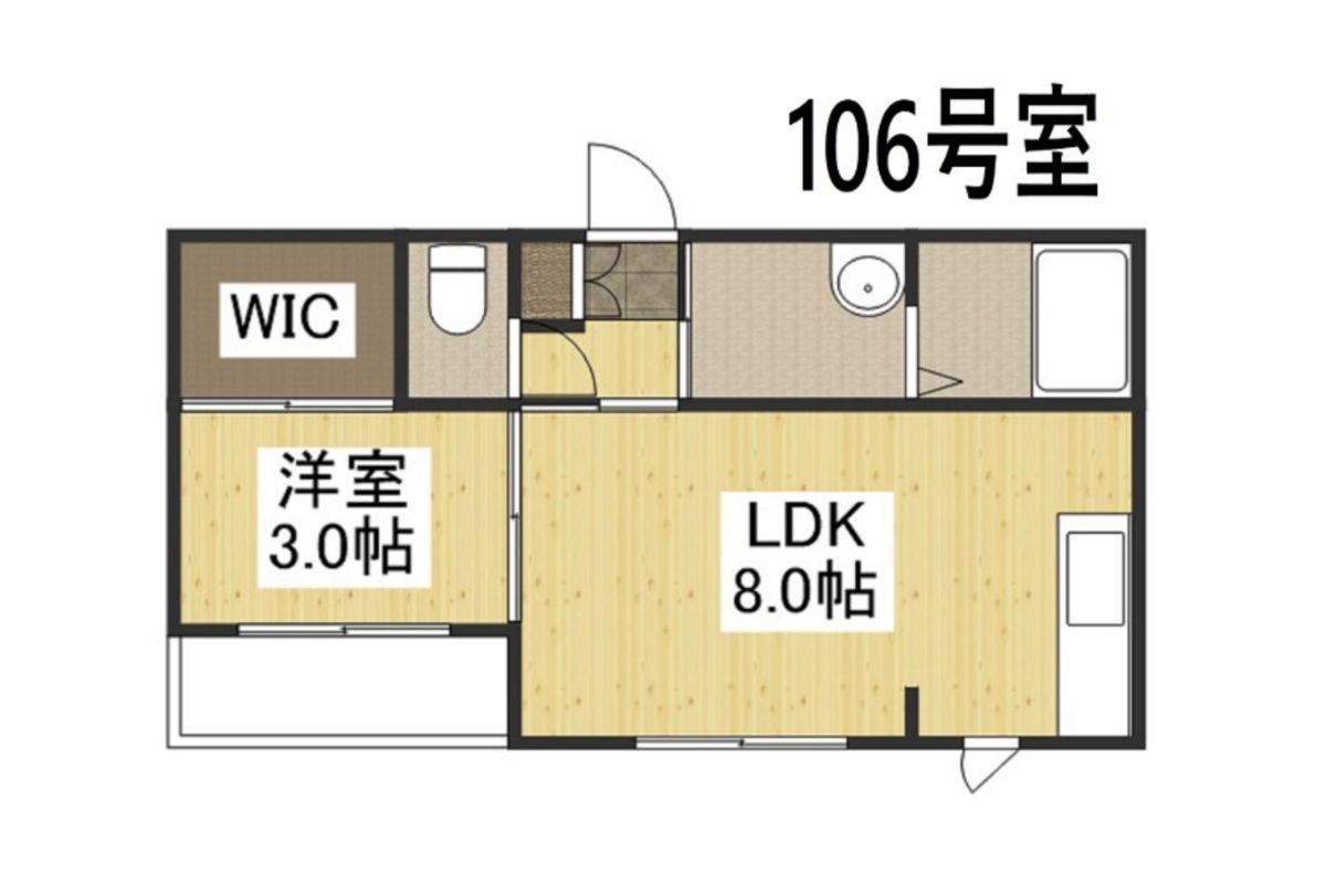 Kマンスリー岡大病院東【喫煙可・岡山駅前】