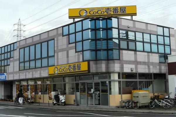 カレーハウスCoCo壱番屋 岡山岡南店まで徒歩7分、600m。