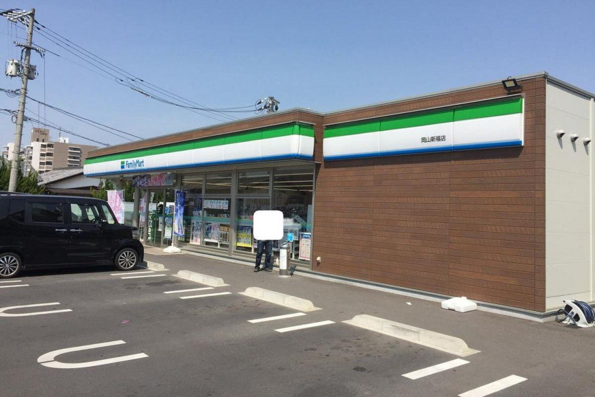 ファミリーマート岡南店まで徒歩4分、300m。岡山国際スケートリンクのすぐ側で、バスセンターも徒歩1分圏内♪