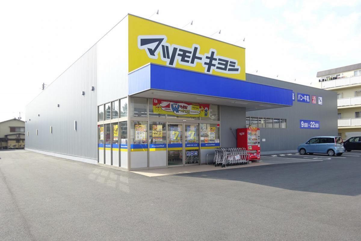 マツモトキヨシ奥田店まで徒歩6分、450m。必需品は完備しているので、泊まったその日から生活できます☆