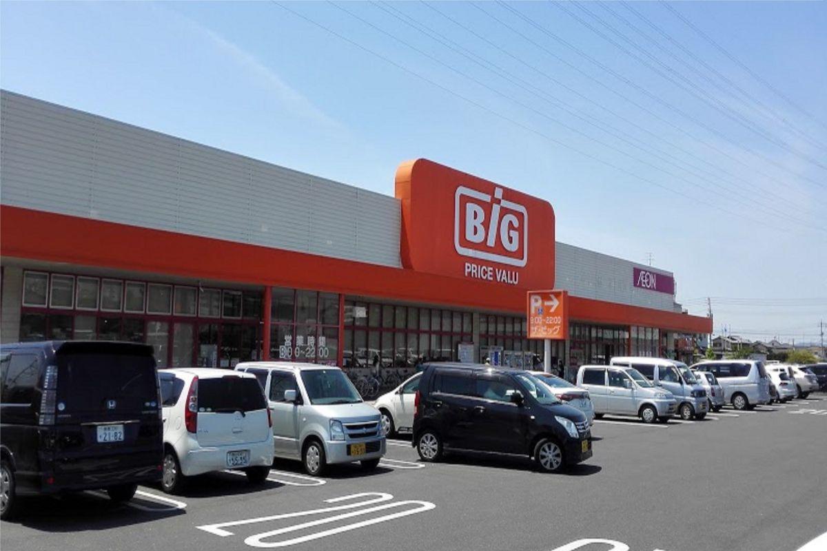 ザ・ビッグ奥田南店まで徒歩10分、800m。また、ハローズ 十日市店は24時間営業スーパーで、いつでも買い物もできちゃいます♪