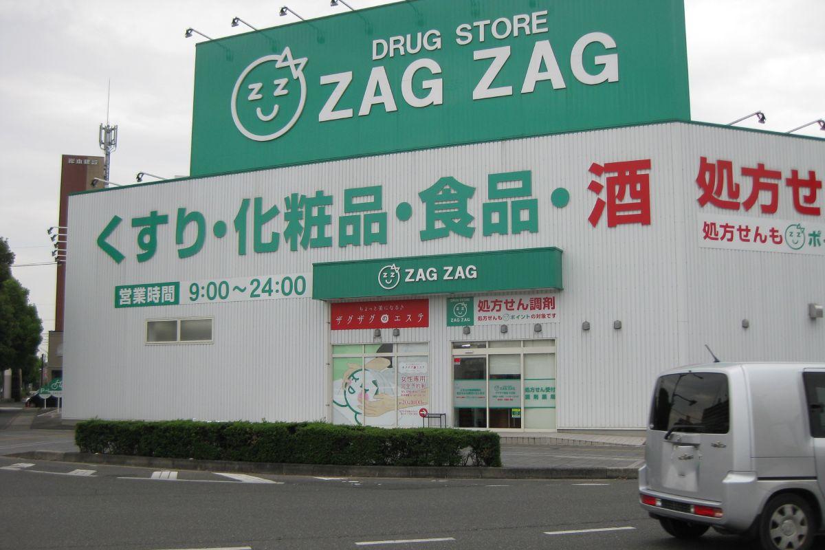 ザグザグ大元店まで徒歩1分、88m。近隣にマルナカなどのお店がございますのでお買い物も大変便利です^^