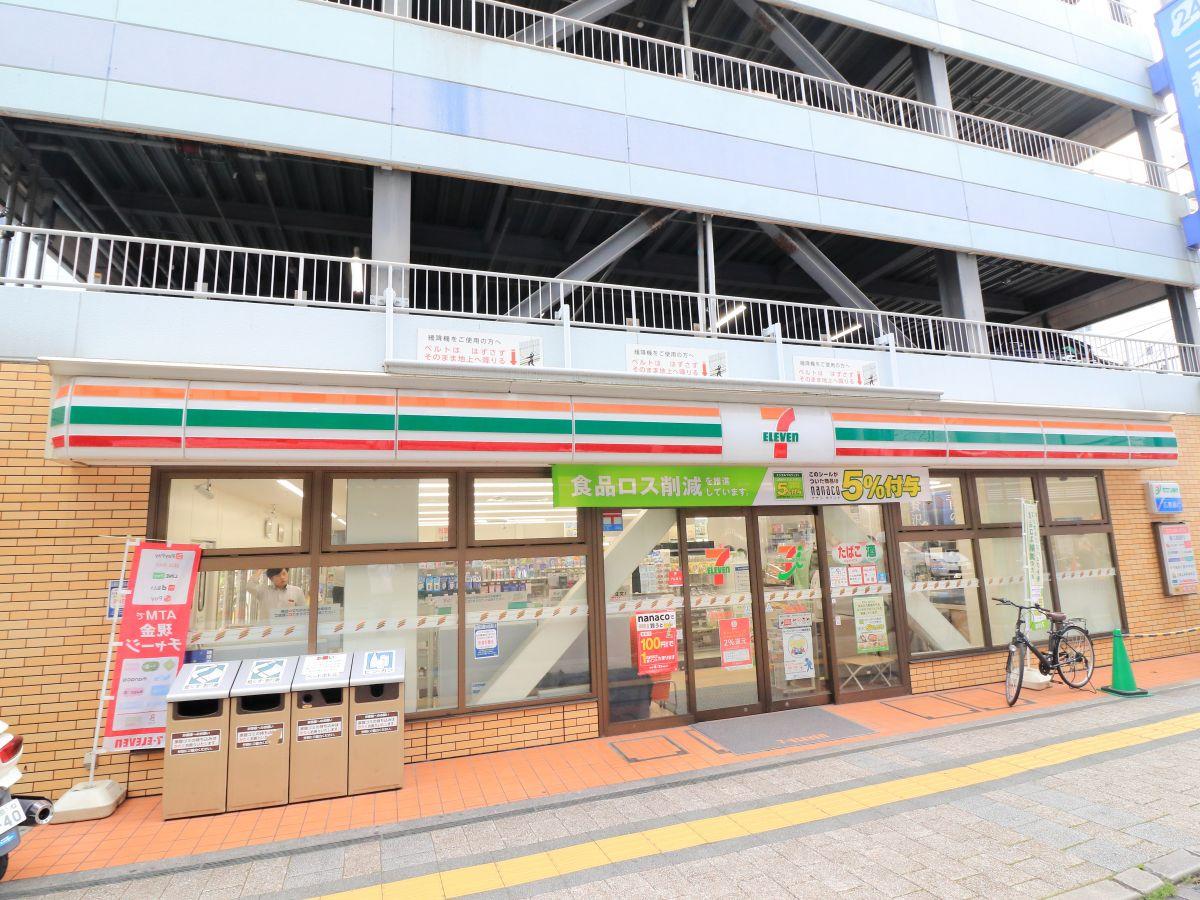 セブンイレブン 広島鉄砲町店 (徒歩3分) ちょっとした買い物に便利です。