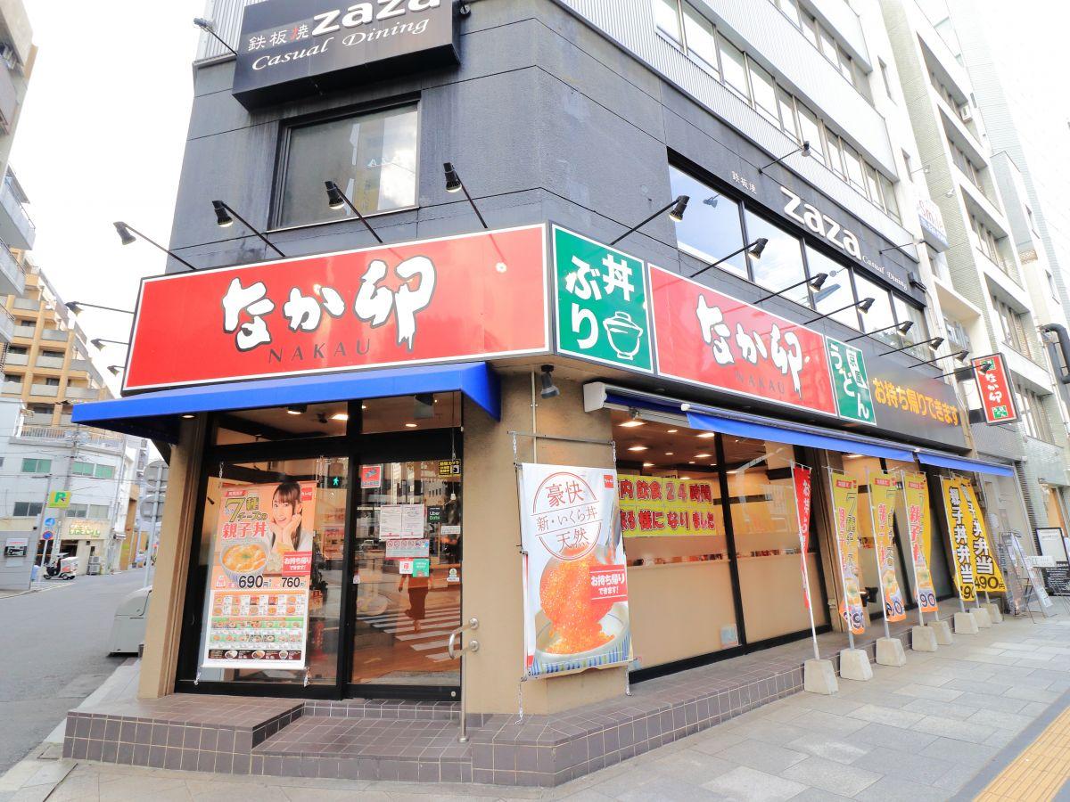 なか卯 広島幟町支店 徒歩2分 24時間営業の全国チェーン店。深夜の飲食の際にも便利です。