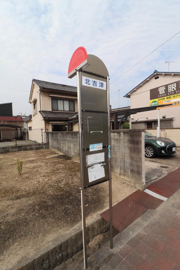 北吉津バス停