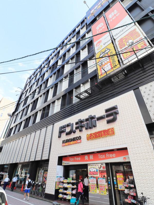 ドン・キホーテ八丁堀店