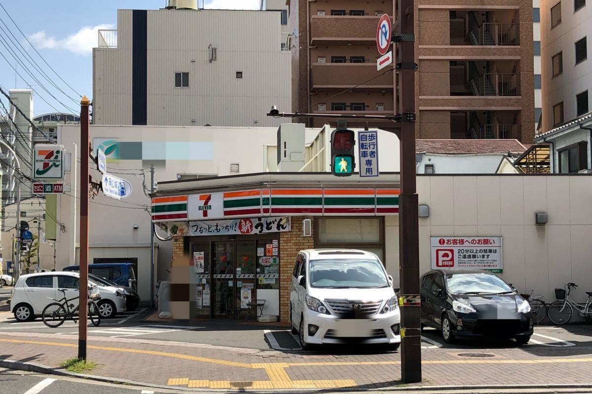 セブンイレブン岡山内山下1丁目店