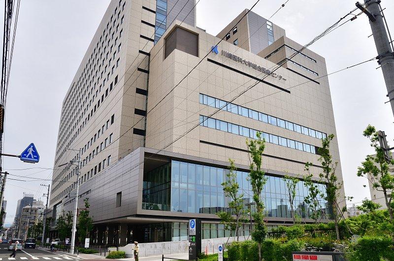 川崎医科大学総合医療センターまで徒歩11分、850m。