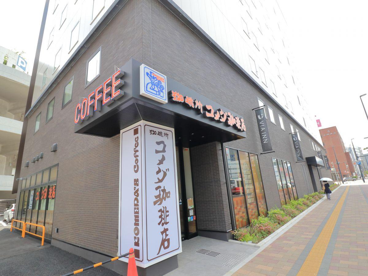 コメダ珈琲店VIA INN店(オープン前)徒歩5分 2020/5/22現在