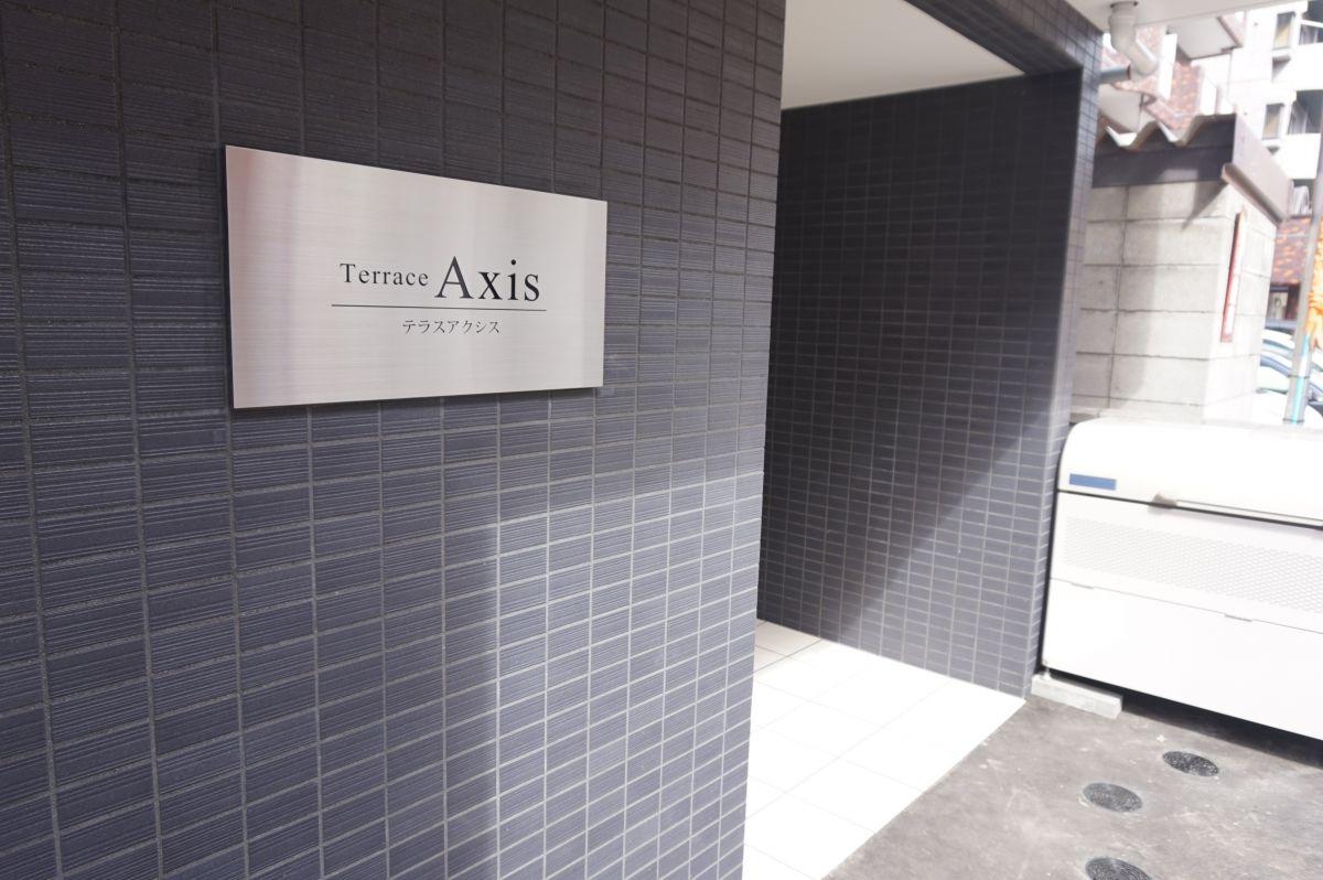 西11丁目駅(札幌市東西線)の家具家電付きマンスリーマンション「テラスアクシス 1LDK」メイン画像