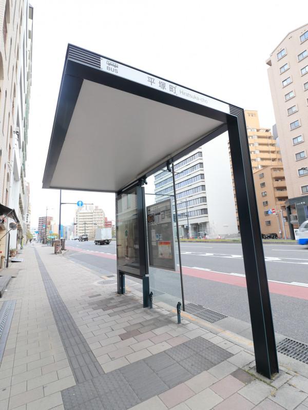 平塚町 バス停